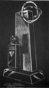 PAC 53 - Copernicus Monument, North Tonawanda NY Pic 1